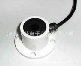 光照傳感器 光照强度變送器探头 照度仪专业高精度生产厂家直销
