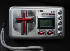 圣经MP3播放器