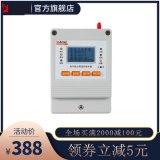安科瑞ASCP200-1電氣火災防火限流式保護器通訊485故障滅弧保護