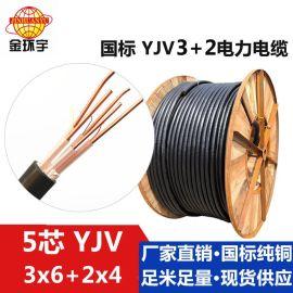 深圳金环宇电缆厂家直销 3+2五芯 YJV3x6+2x4平方 国标工程电缆