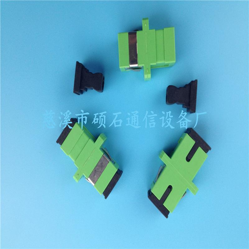 供应绿色SC广电级光纤适配器 光纤法兰