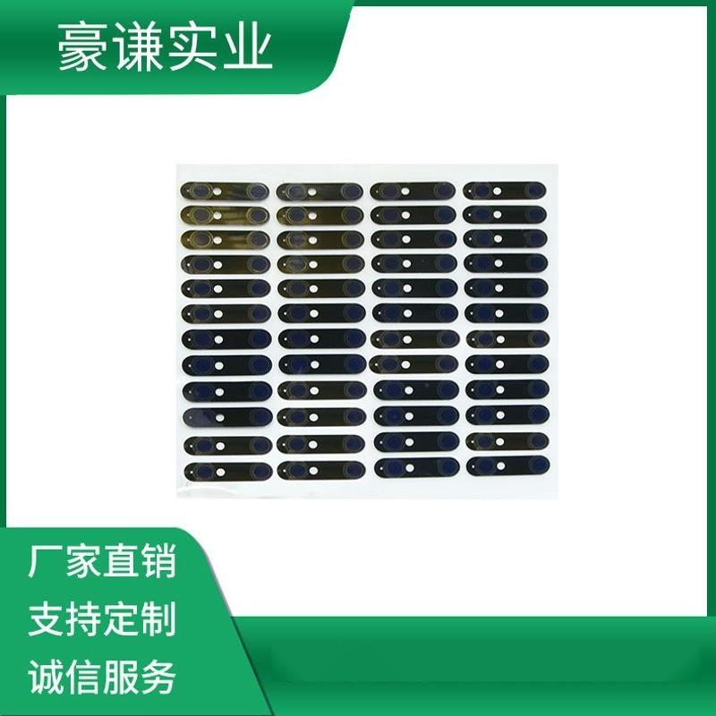 深圳廠家手機、平板電腦攝像頭鏡片 PC 亞克力複合材料鏡片