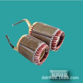 永磁纯铜线发电机组三相交流低转还发电机并网水电站发电机