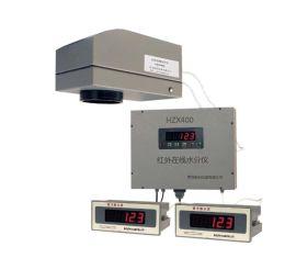 在线木屑水分测定仪,在线纸张水分测定仪HZX400