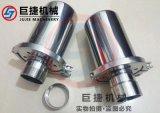 食品级呼吸器-空气过滤器、快装呼吸器