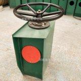 龍門吊夾軌器 起重機防風裝置 手動夾軌器