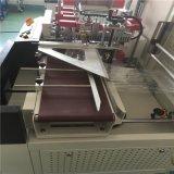 全自動塑包機 塑膜包裝機 全封熱收縮膜包裝機 江蘇包裝機廠家