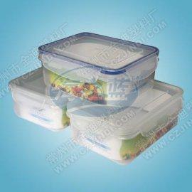 塑料密封盒(JD-C01)