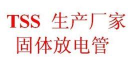 TSS深圳厂家直销BS1300N-A1固体放电管批发过压保护器件品质保证