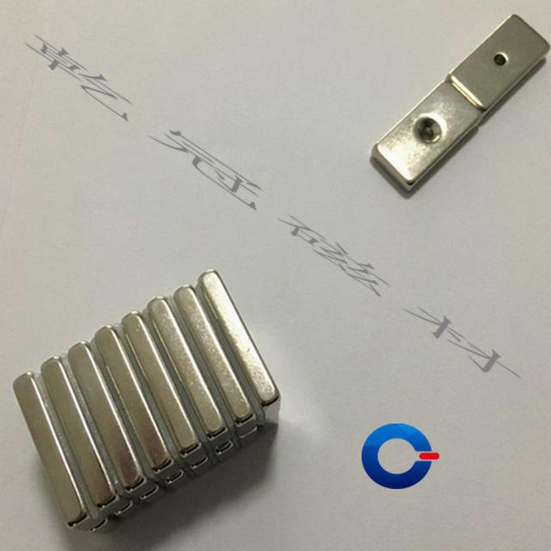 方形磁铁 钕铁硼强力磁铁 超强力磁钢 磁钢