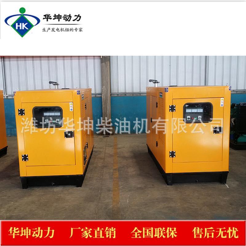 潍坊华坤低噪音150kw柴油发电机组75分贝纯铜无刷电机全国联保