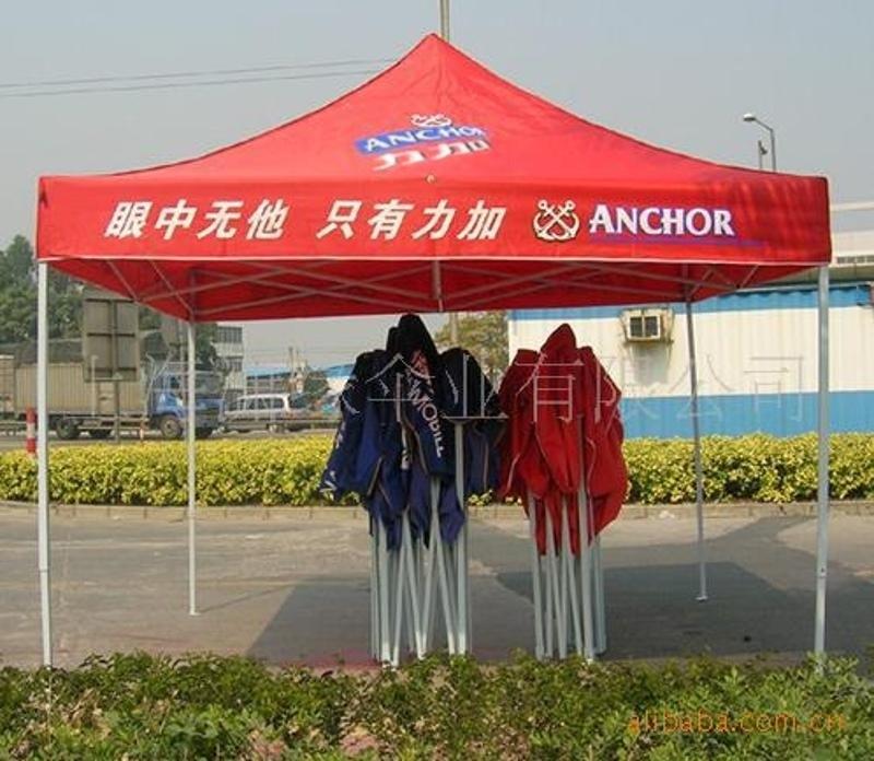 廣告帳篷3X3 廣告帳篷定做 戶外展覽帳篷活動帳篷定做