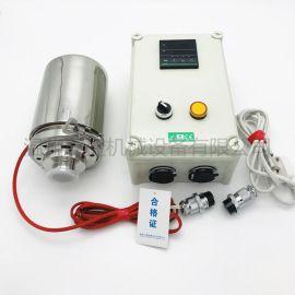 5英寸不锈钢智能控温电加热呼吸器 电加热过滤器