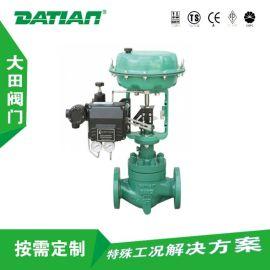 气动单座调节阀,气动调节阀、ZJHP气动薄膜调节阀-大田