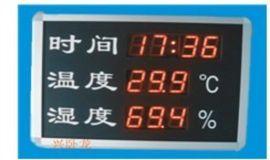 温湿度大屏幕万年历(带时间和年月日显示)