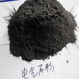 100%真品電氣石粉 電氣石顆粒  晶體電氣石廠家直銷