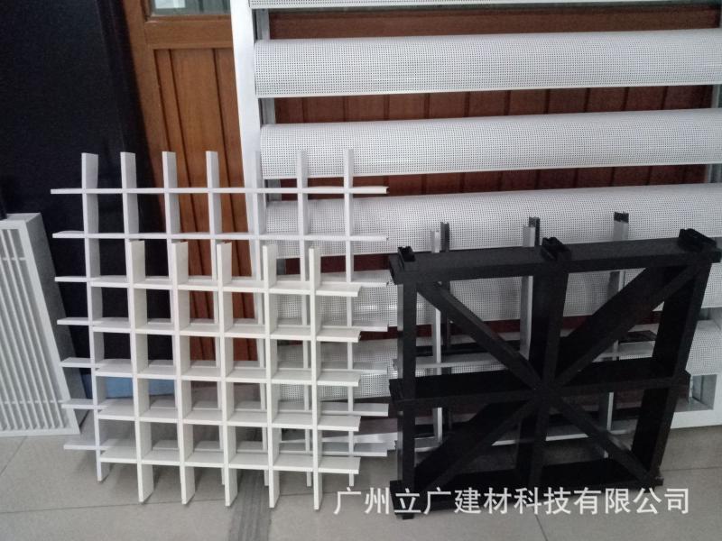 格柵板網格板鋁格柵天花吊頂鋁天花集成吊頂廠家直供