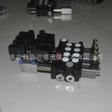 DCV40-4ODQ系列手动电气控液压多路阀