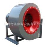 供應4-79-6A型離心式管道通風機