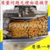 老醋花生米油炸生產流水線 商用全自動麻花油炸線 來樣定制機器