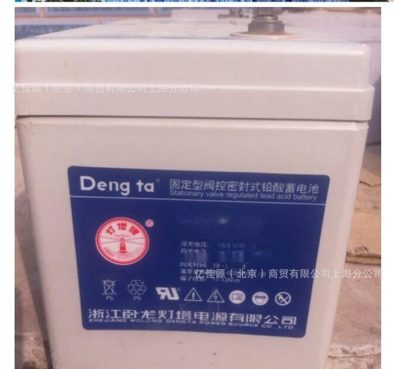 灯塔(deng ta)6-GFM-38 12V38AH 直流屏UPS/EPS电源蓄电池