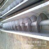垂直管式螺旋输送机 大量现货螺旋叶片 304不锈钢螺旋输送机报价