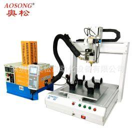 供应热熔点胶机 密封条热熔点胶机 热熔胶点胶机配机械手 热熔**
