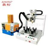 供應熱熔點膠機 密封條熱熔點膠機 熱熔膠點膠機配機械手 熱熔