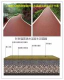桓石彩色透水混凝土道路地坪膠結料透水混泥土外加增強劑添加劑 透水地坪膠結料