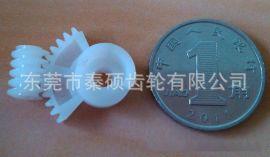 供应磁卡锁塑胶齿轮塑胶蜗杆塑胶斜齿轮