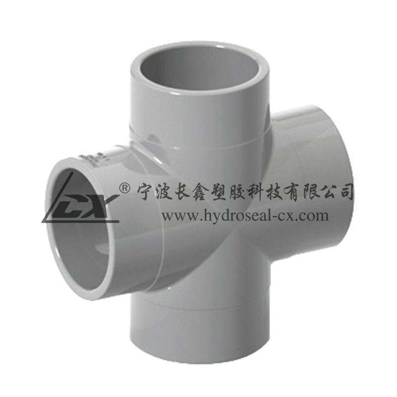 CPVC四通,PVC-C四通,氯化聚氯乙烯四通,CPVC美標四通