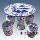 中秋礼品居家摆设陶瓷桌子 陶瓷桌凳礼品定制