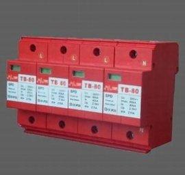 TB80-385防雷器