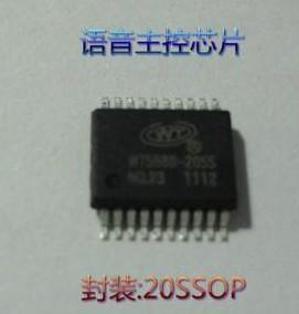 悦欣电子语音芯片WT588D芯片mp3芯片串口芯片
