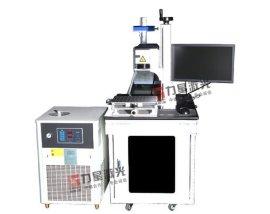 UV精密紫外激光打标机/紫外激光微切割,钻孔机
