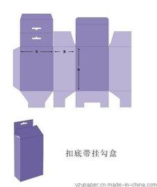 深圳电子产品包装印刷 摄影设计 礼品盒供应商 手工盒 **包装