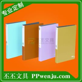 个性化PP文件夹定制 定做PP文件夹用环保PP