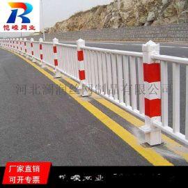 长春城市道路市政交通城市公路道路隔离护栏