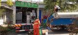 淤泥干化处理车 固液分离净化吸污车