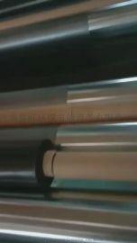 供应双层共挤银黑膜设备