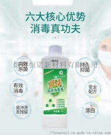 泰普隆84消毒剂