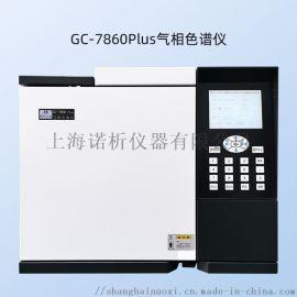 GC-7860Plus乙醇甲醇分析气相色谱仪