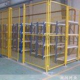 廣州黃色車間隔離網 倉庫隔離柵 框架護欄網
