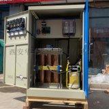 合肥380V发电机印刷厂  电源稳压器厂家