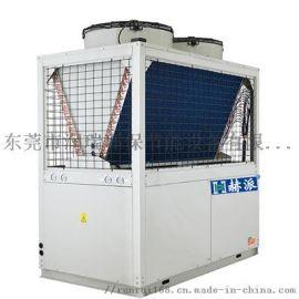 赫派十匹商用空气能热泵热水器