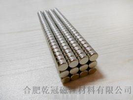 钕铁硼强力磁铁   玩具礼盒强磁 圆形强力磁铁