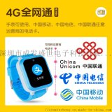 全網通4G兒童電話手表視頻支付寶定位多功能兒