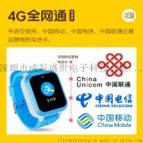 全網通4G兒童  手錶視頻支付寶定位多功能兒