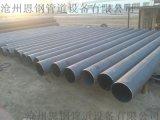 碳鋼大口徑熱擴無縫鋼管滄州恩鋼