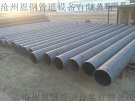 碳钢大口径热扩无缝钢管沧州恩钢
